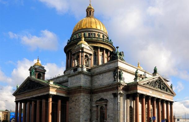 Исаакий передадут РПЦ в день именин Петра Великого