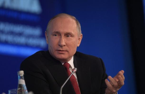 Президент России приедет вПетербург намедиафорум «Правда исправедливость»