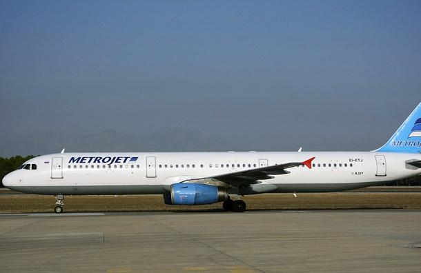 Суд начал процедуру банкротства авиакомпании «Когалымавиа»