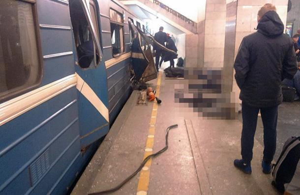 МЧС опубликовало обновленный список пострадавших при взрыве в метро