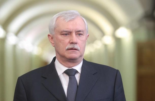 Полтавченко иМакаров призвали выйти нагородской субботник