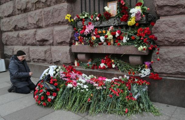 Семьи погибших от взрыва в метро получили деньги от государства