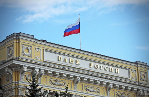 Центробанк объяснил причину укрепления рубля