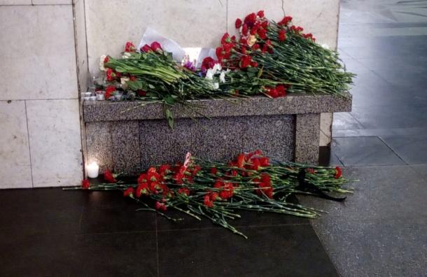 Граждане пяти стран пострадали от взрыва в метро Петербурга