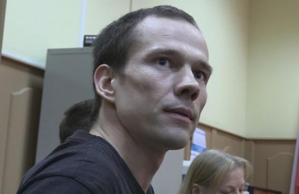 Начальник ИК-5 в Алтайском крае извинился перед Ильдаром Дадиным