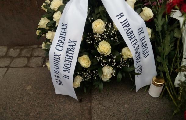 Сотрудники Генконсульства США возложили венок в память о жертвах взрыва в метро