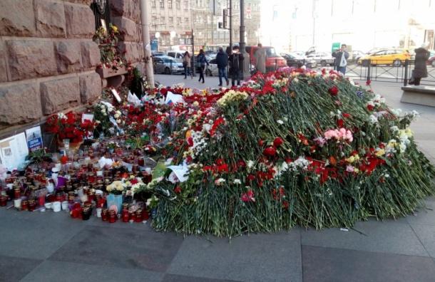 Для пострадавших от взрыва в метро собрали 24 млн рублей