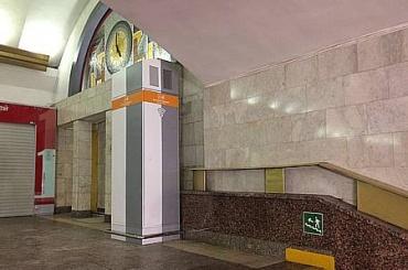 Шкафы с Wi-Fi поставили на всех станциях оранжевой линии метро
