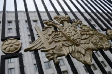 Российский военный корабль столкнулся с«Ашотом»
