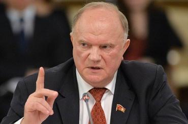 Зюганов требует гарантий отказа от идеи перезахоронения Ленина