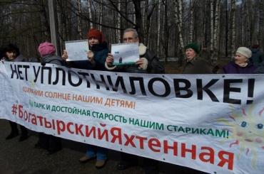 Горожане потребовали остановить уплотнительную застройку в Приморском районе