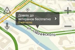 Бравших плату запроезд после терактов таксистов заблокировал «Яндекс.Такси»