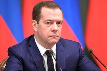 Медведев заявил о прекращении спада в экономике России