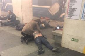 """Очевидцы: «Что-то взорвалось на станции""""Сенная""""»"""