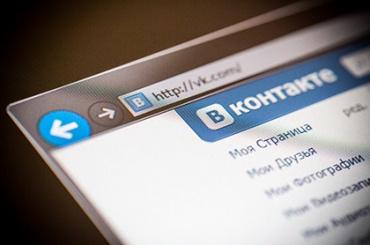 «ВКонтакте» предлагают блокировать детей занедоедание убабушки идвойки вчетверти