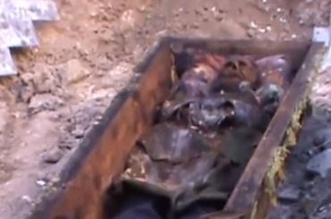СМИ рассказали подробности о найденном русском военном в Турции