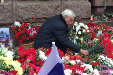 Полтавченко возложил цветы у станции «Технологический институт»