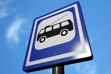 Маршрут двух троллейбусов изменится вЦентральном районе