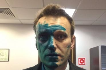 Навального облили зеленкой в Москве
