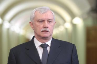 Полтавченко призвал выйти нагородской субботник