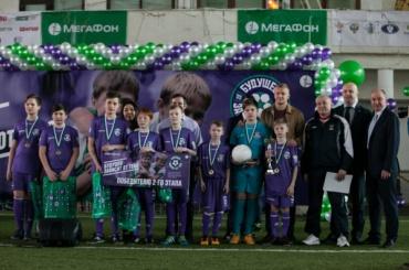 На финал чемпионата по футболу «Будущее зависит от тебя» в Сочи едут ребята из Смоленска и Твери!