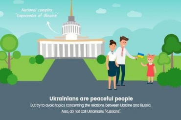 Гостей «Евровидения» попросили неназывать украинцев русскими