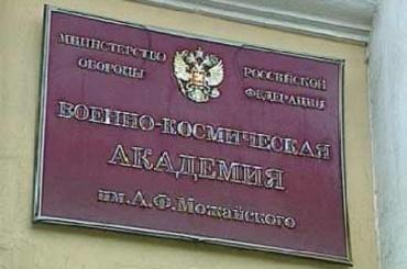 Курсанта петербургской академии Можайского арестовали за вербовку смертников