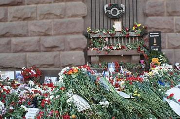 Петербургский метрополитен выпустит «Книгу памяти» о жертвах теракта