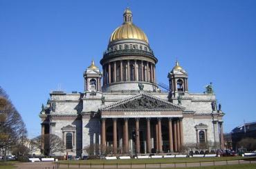 Парламент не стал рассматривать референдум по Исаакию