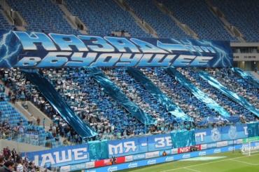 «Зенит» открыл стадион на Крестовском со скандалом