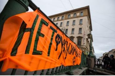 Ликвидаторы Чернобыля против плавучей АЭС в центре Петербурга