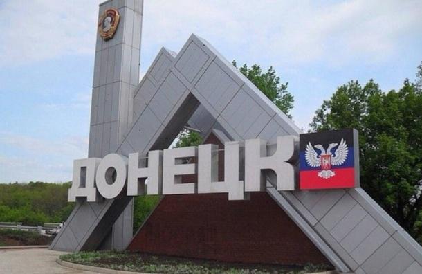 Жители России больше несчитают симпатичной идею присоединения ДНР иЛНР— Опрос