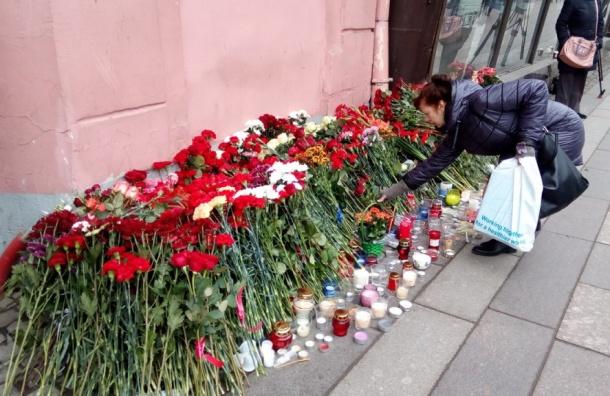 «Анжи» из Махачкалы пожертвовал пострадавшим при теракте в Петербурге 1,4 млн рублей