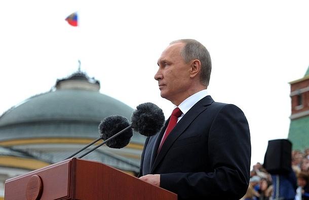 Путин: экономика РФ упала не из-за санкций