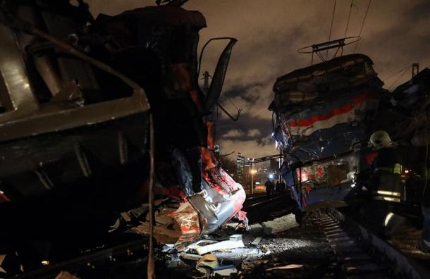Возбуждено уголовное дело по факту столкновения поездов в Москве