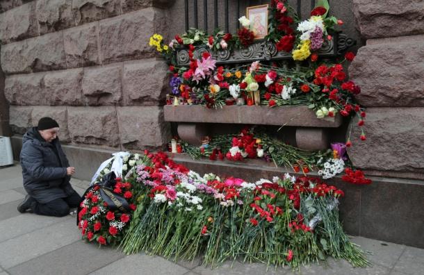 Бомба вметро Петербурга могла сработать случайно