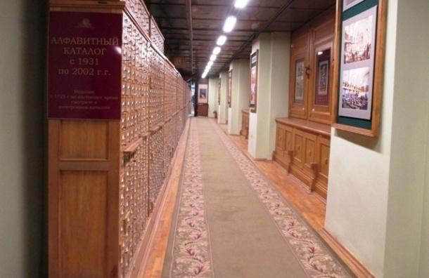 Руководитель РНБ объявил, что вопрос обадминистративном объединении Публички иЛенинки снят