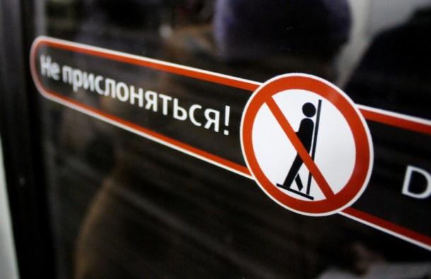 Ночной метропоезд-челнок начнет курсировать в Петербурге с 30 апреля