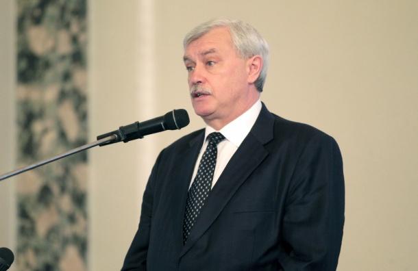 Полтавченко соболезнует мэру Стокгольма из-за теракта