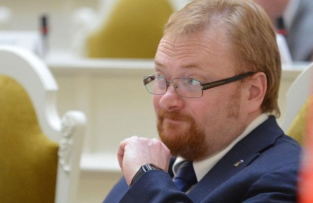Песков удивился новой инициативе Милонова