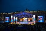 Фоторепортаж: «Классика на Дворцовой, фото: Игорь Руссак»
