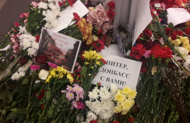 Нарушения вметро Петербурга нашли после проверки из-за теракта