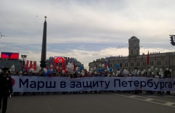 Марш в защиту Петербурга начал движение по Невскому