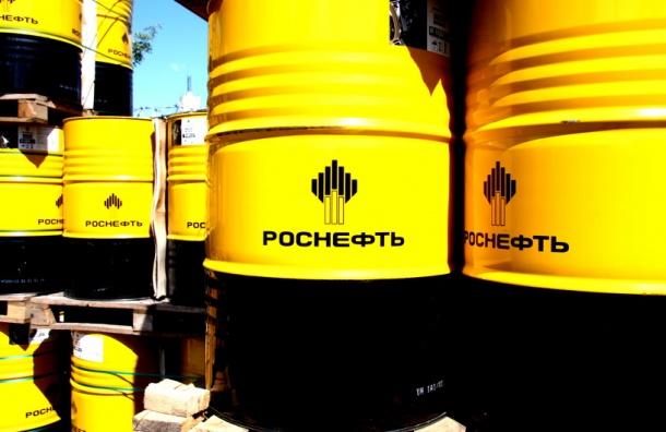 «Роснефть» потратила в 2017 году 1,5 млрд рублей на премии членам правления