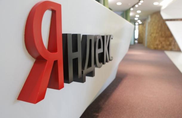 Украина заблокировала доступ к «Яндексу», «ВКонтакте» и «Одноклассникам»