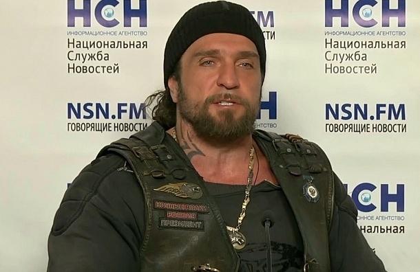 Кинокритик Богомолов отказался выступать на философской конференции из-за байкера Хирурга