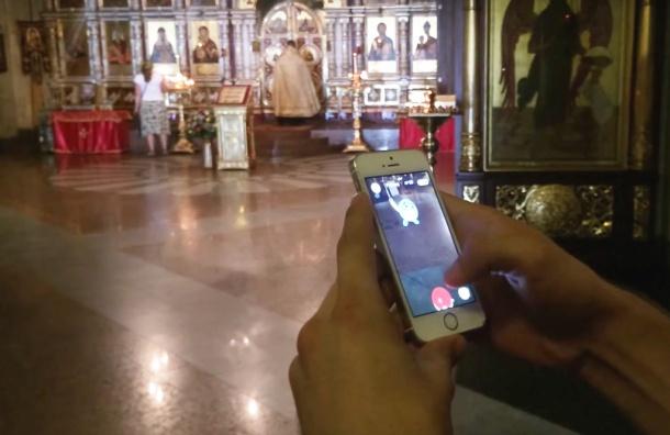 Ловившему в храме покемонов блогеру дали условный срок