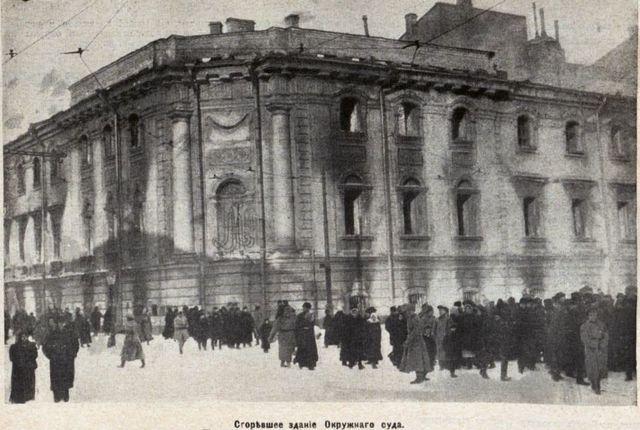 _Сгоевшее здание Окружного суда
