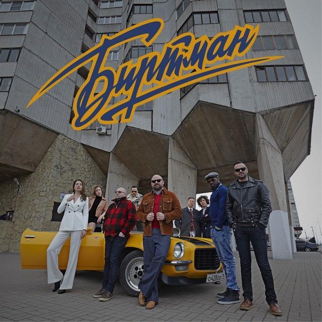 _Биртман
