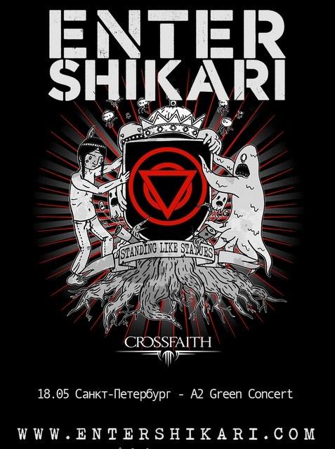 _Enter Shikari